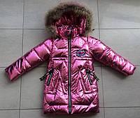 "Качественная куртка зимняя ""ШАРМ"" для девочек 2-8 л/натуральная опушка/фуксия"