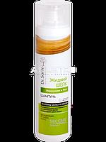 Шампунь для волос (Укрепление и Рост) - Dr.Sante Silk Care Shampoo 250мл.
