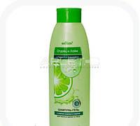 Шампунь-гель для мытья волос и тела - Bielita (Огурец и Лайм) 500мл.