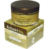 Крем для обличчя нічний глибокого дії - Витэкс Retinol+Mg