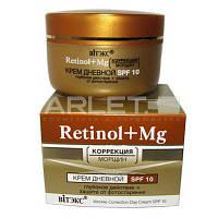 Крем для лица дневной SPF10 - Витэкс Retinol+Mg