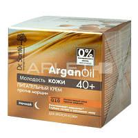 Ночной питательный крем против морщин - Dr.Sante Argan Oil 40+