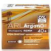 Денний крем-ліфтинг проти зморшок - Dr.Sante Argan Oil 40+