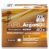 Дневной крем-лифтинг против морщин - Dr.Sante Argan Oil 40+