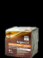 Обновляющий крем-лифтинг против морщин - Dr.Sante Argan Oil 60+