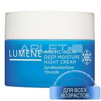 Увлажняющий ночной крем для нормальной и сухой кожи лица - Lumene Arctic Aqua Deep Moisture Night Cream