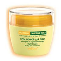 Крем ночной для лица с маслом облепихи, экстрактами облепихи и липового цвета для сухой и нормальной кожи - Bi
