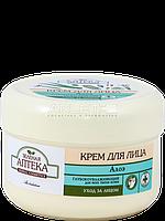 Крем для лица глубокоувлажняющий (Алоэ) - Зеленая Аптека 200мл.