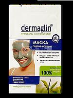 Маска для лица против морщин - Dermaglin 20g (Оригинал)