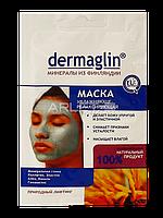 Маска для лица (Увлажняюще-Релаксирующая) - Dermaglin 20g (Оригинал)