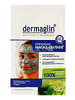 Маска-пилинг для лица (Освежающая) - Dermaglin 20g (Оригинал)
