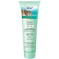 Маска грязевая для лица для сухой и нормальной кожи - Витэкс Diad Sea 100мл.