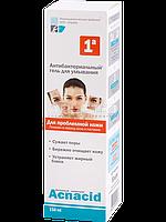 Антибактериальный гель для умывания - Эльфа Acnacid 150мл.