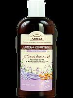 Тоник для зрелой кожи (Розовая вода и Миндальное масло) - Зеленая Аптека 200мл.