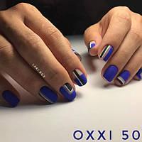 Гель-лак OXXI №50 (королевский синий, эмаль)