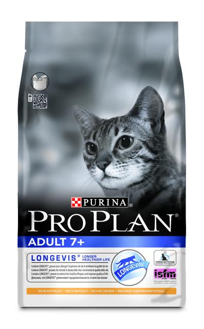 Purina Pro Plan • Про План