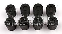 Набор втулок диска сцепления (70-1601071) (8 шт.) МТЗ-80; МТЗ-82 (арт. 38006)