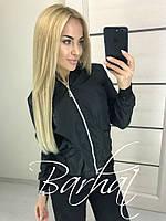 """Женская куртка ветровка """"Oxy"""", фото 1"""