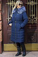 Зимнее удлиненное пальто-пуховик в синем цвете