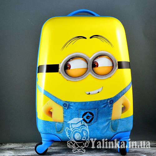 3b55fdf47e3a Рюкзаки, сумки, чемоданы, купить в Украине – низкие цены в  интернет-магазине