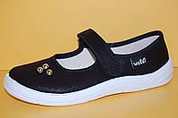 Тапочки ТМ Waldi код 320794 размеры 30-35, фото 1