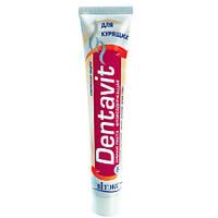 Зубная паста для курящих - Витэкс Dentavit 85мл.
