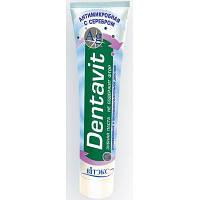 Зубная паста с серебром без фтора (Антимикробная) - Витэкс Dentavit 160мл.