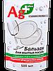 Бальзам для мытья посуды Ag+  (Активное серебро) - Bio Formula 500мл.