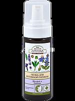 Пенка для интимной гигиены (Шалфей и Лаванда) - Зеленая Аптека 150мл.
