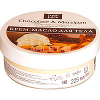 Крем-масло для тела с маслом ши (Шоколад и Марципан) - Fresh Juice Chocolate & Мarzipan 225ml