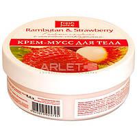 Крем-мусс для тела с маслом макадамии (Рамбутан и Клубника) - Fresh Juice Rambutan & Strawberry 225m