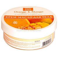 Крем-масло для тела с маслом амаранта (Апельсин и Манго) - Fresh Juice Orange & Mango 225ml