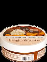 Сахарный скраб для тела (Шоколад и Марципан) - Fresh Juice Chocolate and Marzipan 225мл.