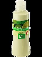 Лосьон для тела (Лимон и Мята) - Fresh Juice Lime and Mint 250мл.