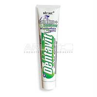 Зубная паста фторсодержащая с антимикробной защитой (Серебро + Эвкалипт) - Витэкс Dentavit 160мл.