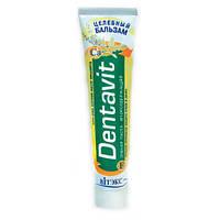 Зубная паста (Целебный Бальзам) - Витэкс Dentavit 160мл.