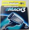 Сменные кассеты для бритья Gillette Mach 3 (8шт./уп.)