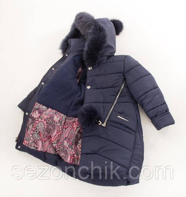 Зимнее детское пальто с мехом тёплое удлиненное новинка