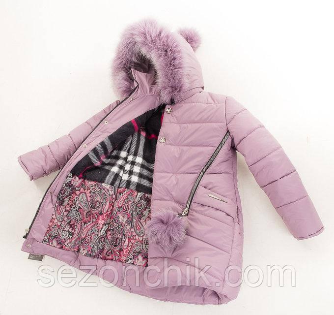 Зимнее детское пальто с мехом тёплое на девочек