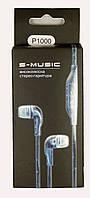 Наушники S-MUSIC SAMSUNG P1000 3.5 MM