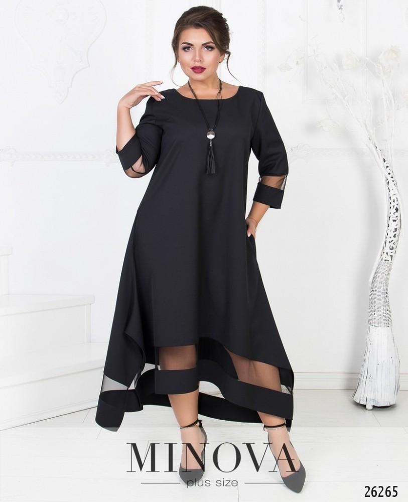 5b5e55df886 Вечернее платье-трапеция с оригинальным асимметричным подолом и вставками  из сетки - Интернет-магазин