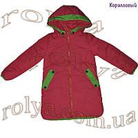 Куртка 2404 детская для девочки