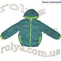 Куртка детская для мальчика, фото 1