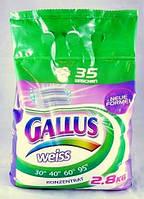 Бесфосфатный стиральный порошок GALLUS для белого белья (2,8 кг) Германия, фото 1