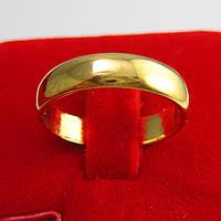 """Кольцо """"Обручальное""""  позолоченное 18к золотом."""