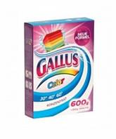Бесфосфатный стиральный порошок GALLUS для цветного белья (600 гр) Германия, фото 1