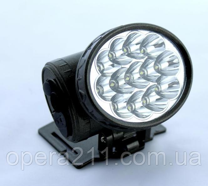 Налобный фонарик OP-1898 13LED