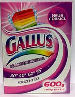 Бесфосфатный стиральный порошок GALLUS универсал (600 гр) Германия, фото 1