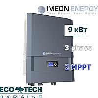 IMEON 9.12 солнечный гибридный инвертор (9 кВт, 3 фазы, 2 трекера)