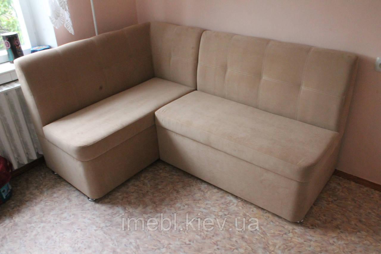 кухонный угловой диван в маленькую кухню бежевый на заказ размеры